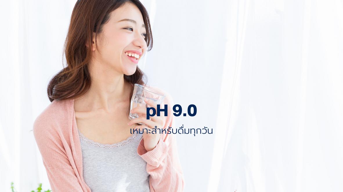 pH9.0.png