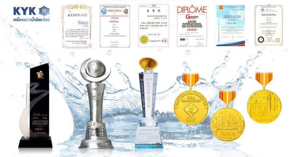 น้ำดื่มอัลคาไลน์ น้ำด่าง เครื่องกรองน้ำอัลคาไลน์