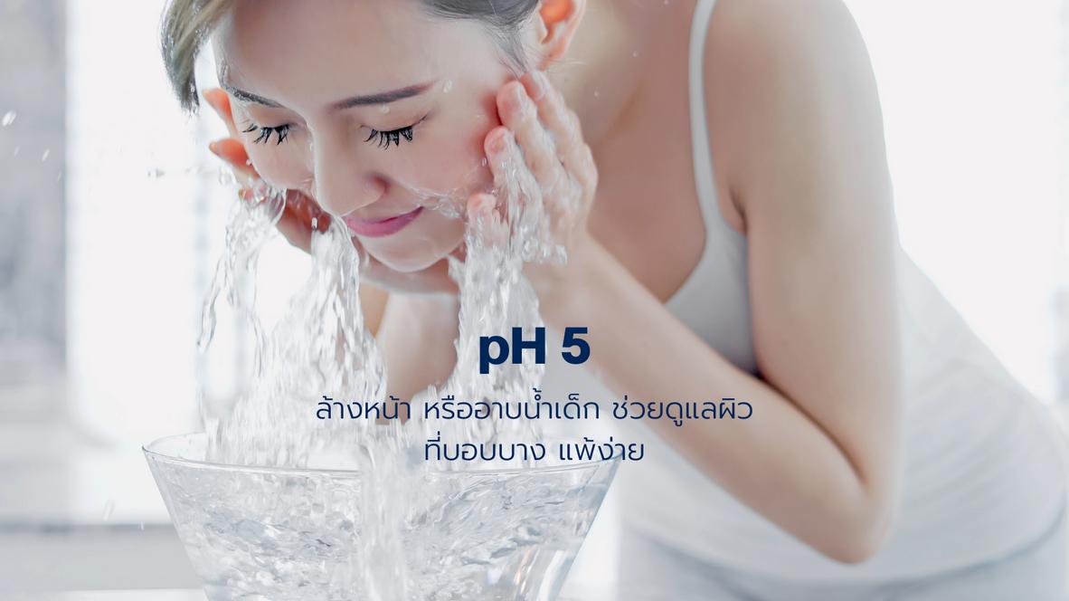 pH5.png