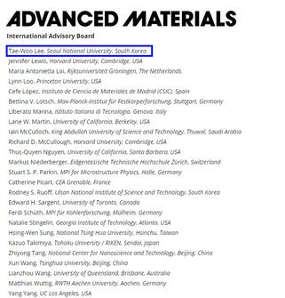 이태우 교수님 2020년 Advanced Materials 저널의 International Advisory Board Member로 선임