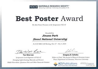 박진우 (석박통합과정) MRS Best Poster Award 수상