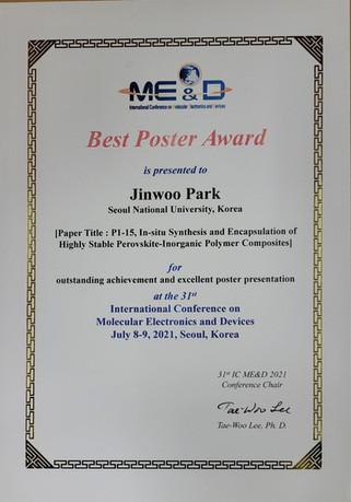 박진우 (석박통합과정) IC ME&D Best Poster Award 수상