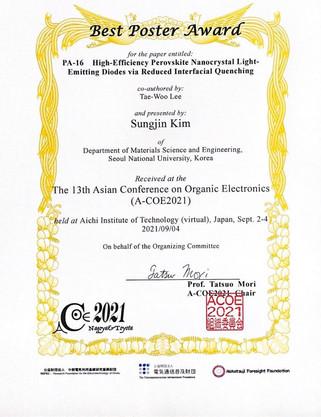 김성진 (석박통합과정) A-COE2021 Best Poster Award 수상