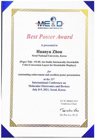 주환우(박사과정) IC ME&D Best Poster Award 수상
