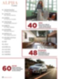 AlphaMagazine 234_10.jpg