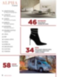 Alphamagazine 236 - 8.jpg