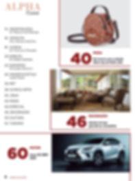 Alphamagazine 235 - 8.jpg