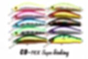 ザウルス,スポーツザウルス,ザウルストレイン,バルサ50,ブラウニー,釣り,サクラマス,ザウルスロッド,ざうるす,saurus,