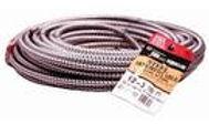 Insulated Steel BX Wire.jpg