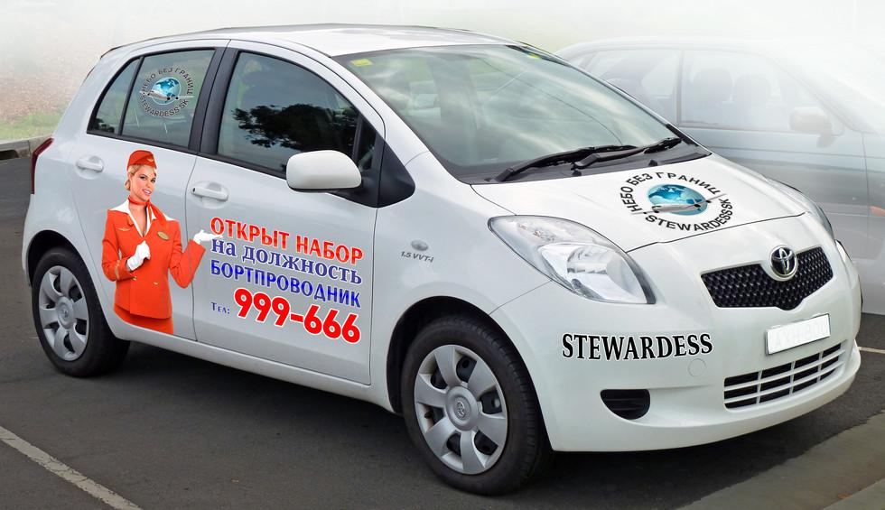 Реклама на автомобиле на заказ