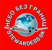 Логотип. Фирменный стиль