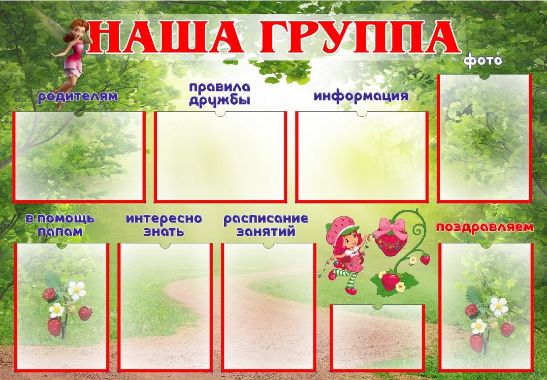st-5_130х90_prv