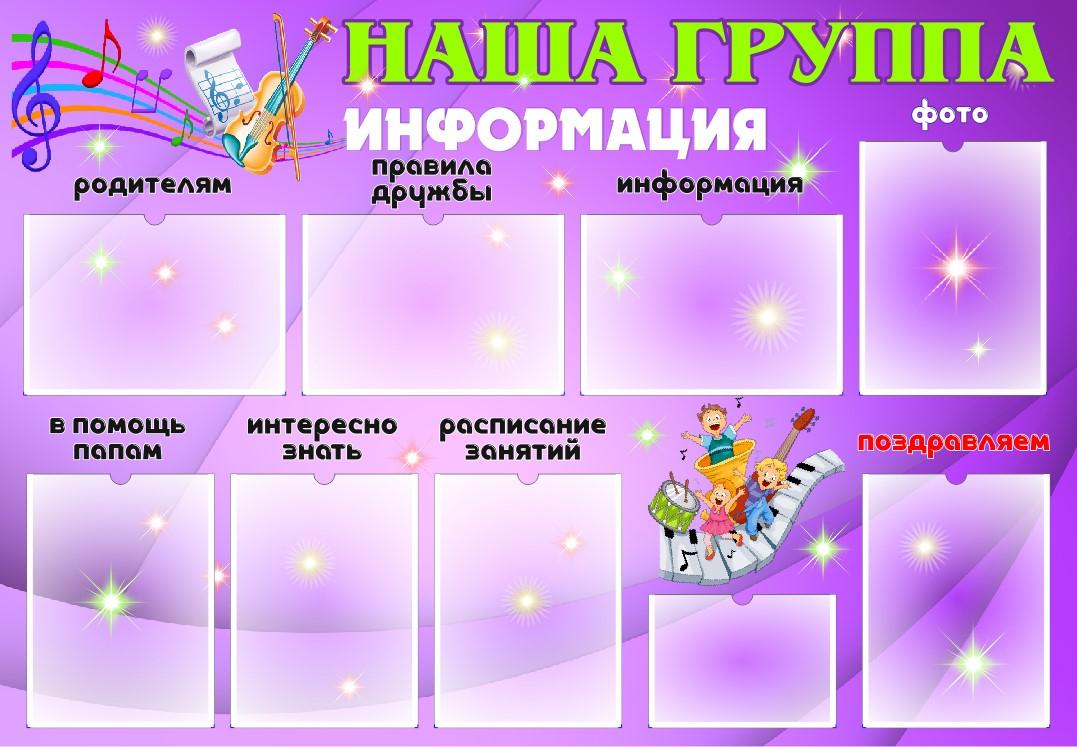 st-6_130х90_prv