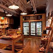 Магазины эко-продуктов 