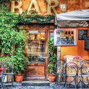 Кафе бары