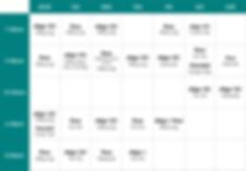 Class Schedule 2020.png