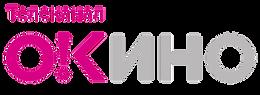 ОКИНО Лого.PNG