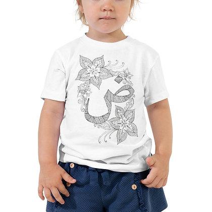 Arabic letter 'Daad' Toddler Short Sleeve T-Shirt