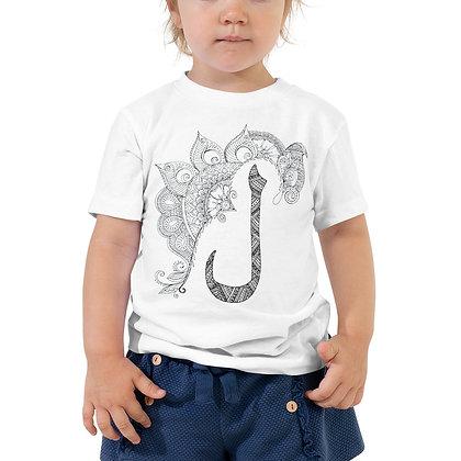 Arabic letter 'laam' Toddler Short Sleeve T-Shirt