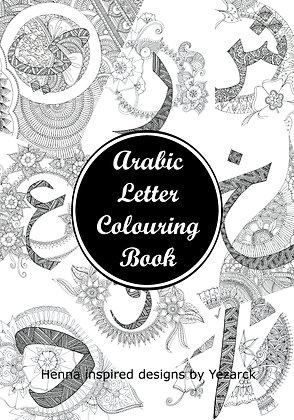Arabic Letter Colouring book