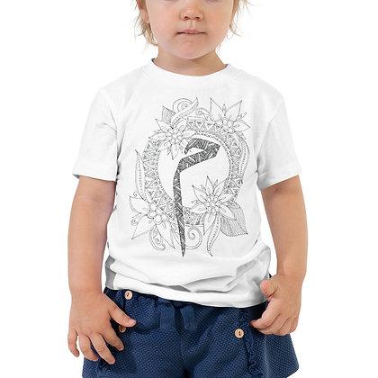 Arabic letter 'meem' Toddler Short Sleeve T-Shirt