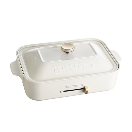 BRUNO Compact Hotplate - White