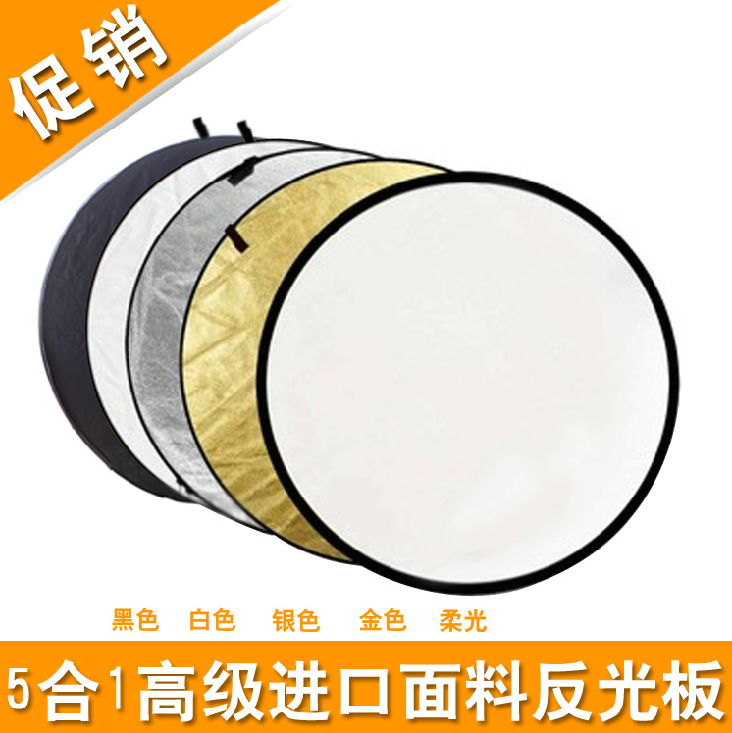 Reflector-Disc-Taobao