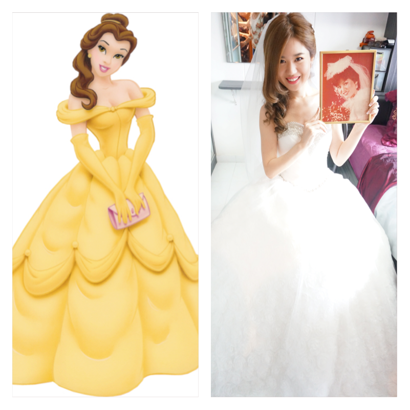 PrincessBelle