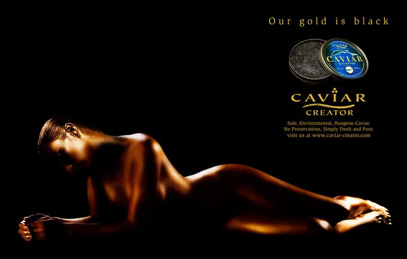 Caviar_poster3.jpg