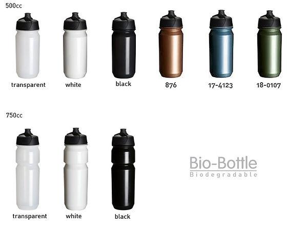 Bidón Shanti biodegradable y personalizado para deporte y ciclismo