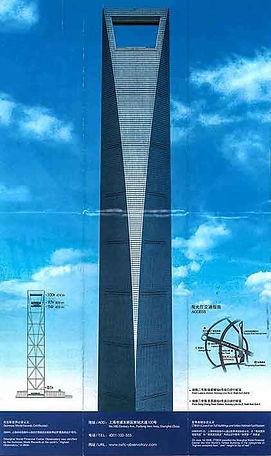 torre-dia-30.jpg