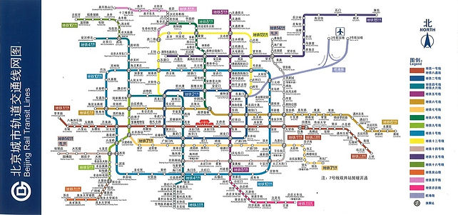 metro-beijing_1_orig.jpg