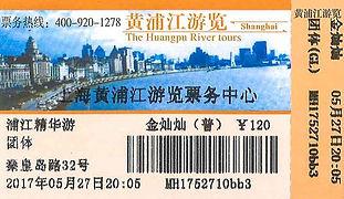 paseo-barco-shanghai.jpg