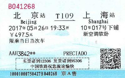 tren-beijing-shanghai.jpg