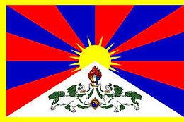 tibet flag.jpg