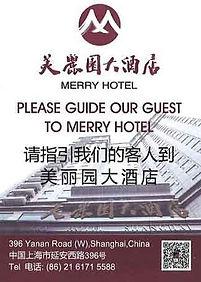 hotel-shanghai.jpg