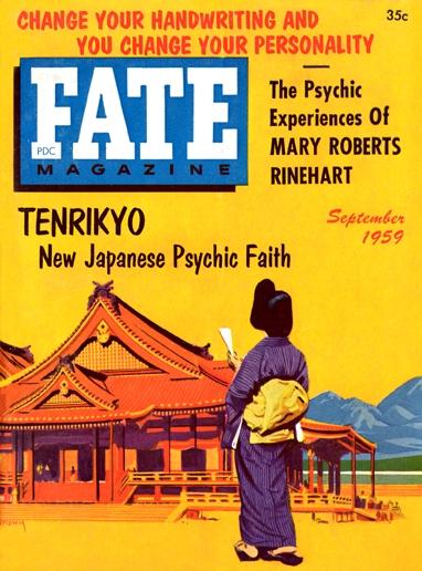 1959-09