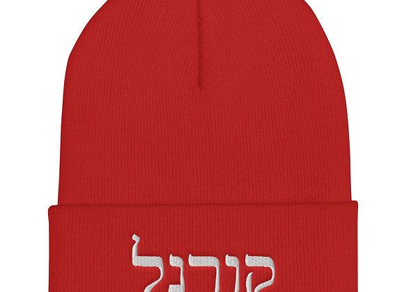 Hebrew Cornell Beanie (Red/Black)
