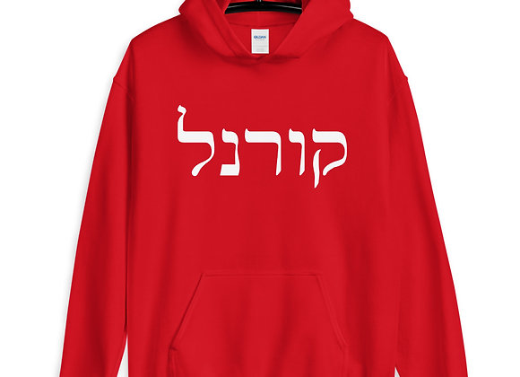 Hebrew Cornell Hoodie (Red/Maroon/Gray)