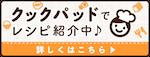 kitchen_organization_banner_1.png