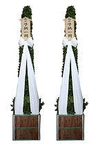 シキミ, 樒塔,  武豊町, 半田市, 葬儀