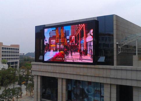 LED Message Board 1.jpg