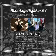 Monday Night vol.1 山本裕太郎 × Monday (1).png