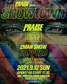 PRAISE showtown画像インスタ縦7.jpg