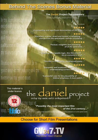 Ch22:  The Daniel Project