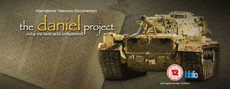 Wars & rumours of wars (Battle tank) - The Daniel Project