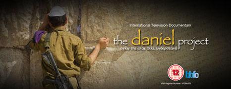 The Western Wall in Jerusalem.jpg