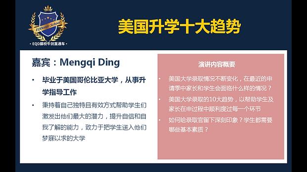 WeChat Image_20200429005136.png