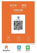 WeChat Image_20200131122214.jpg