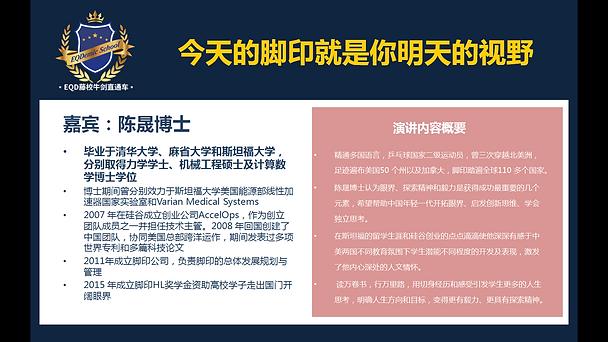 WeChat Image_20200429005141.png